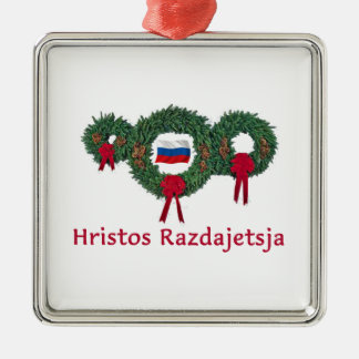 Russia Christmas 2 Metal Ornament