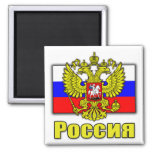 Russia Coat of Arms 2 Inch Square Magnet