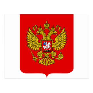 Russia Coat of Arms Postcard