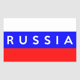 Russia Country Name Gifts on Zazzle