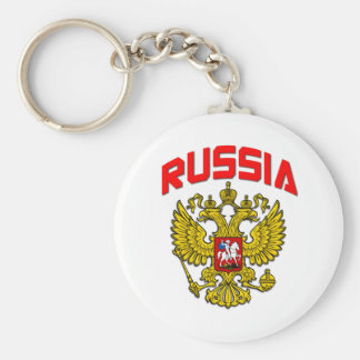 Russia Crest Keychain
