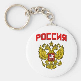 Russia Crest Poccnr Keychain
