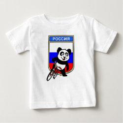 Baby Fine Jersey T-Shirt with Russia Cycling Panda design