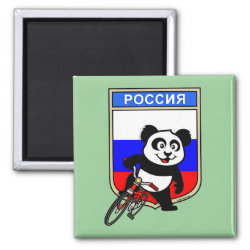 Square Magnet with Russia Cycling Panda design