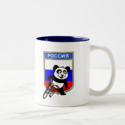 Two-Tone Mug with Russia Cycling Panda design