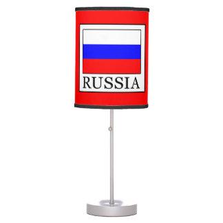 Russia Desk Lamp