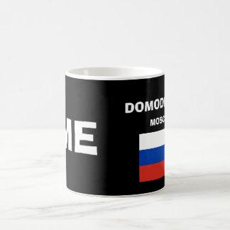 Russia* Domodedovo DME Moscow Mug