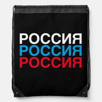 RUSSIA DRAWSTRING BACKPACK