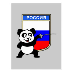 Postcard with Russian Fencing Panda design