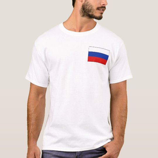 I/'m Russian With Russia Flag  Embroidered Baby Bodysuit Kiss me