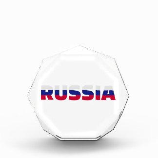 Russia flag awards