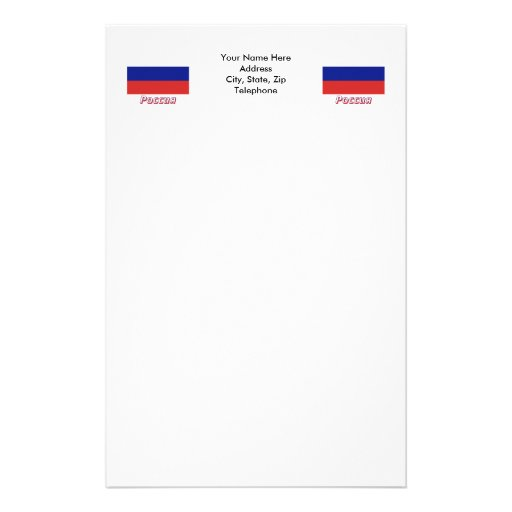 Russia Flag with name in Russian Customized Stationery