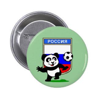 Russia Football Panda Button