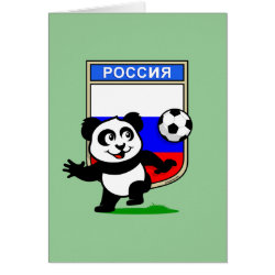 Greeting Card with Russia Football Panda design