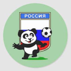 Round Sticker with Russia Football Panda design