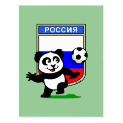 Postcard with Russia Football Panda design