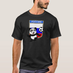 Men's Basic Dark T-Shirt with Russia Football Panda design