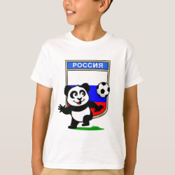 Kids' Hanes TAGLESS® T-Shirt with Russia Football Panda design