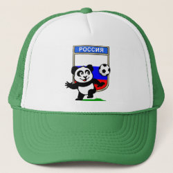 Trucker Hat with Russia Football Panda design