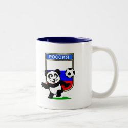 Two-Tone Mug with Russia Football Panda design