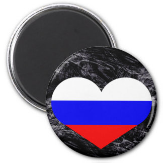 Russia heart 2 inch round magnet