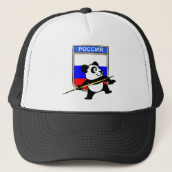 Trucker Hat with Russian Javelin Panda design