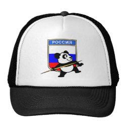 Trucker Hat with Russian Javelin Panda design
