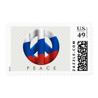 Russia Meyoto Postage Stamp