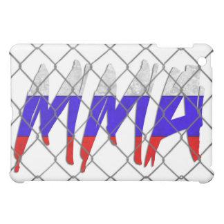 Russia MMA white iPad case