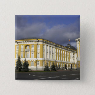 Russia, Moscow, Kremlin, Senate Palace, Button