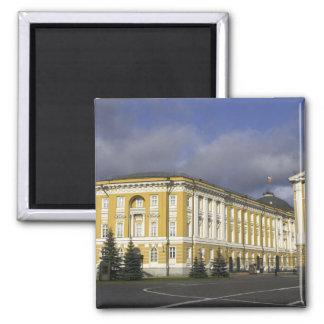 Russia, Moscow, Kremlin, Senate Palace, Fridge Magnet