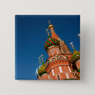Russia, Moscow, Kremlin, Vasiliy Blessed Button