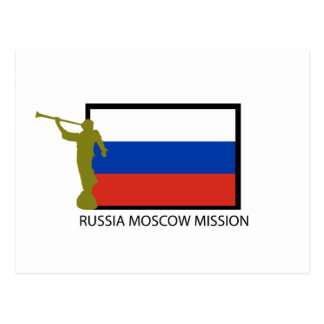 RUSSIA MOSCOW MISSION LDS CTR POSTCARD