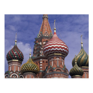 Russia, Moscow, Red Square. famous onions of St. Postcard