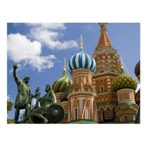 Russia, Moscow, Red Square. St. Basil's 3 Postcards