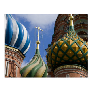 Russia, Moscow, Red Square. St. Basil's Postcard