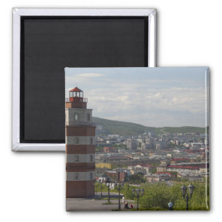Russia, Murmansk. Largest city north of the 2 Inch Square Magnet