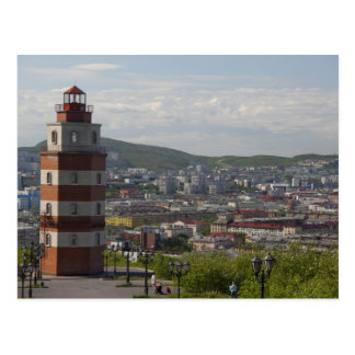 Russia, Murmansk. Largest city north of the Postcard