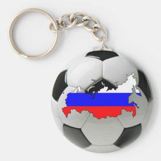 Russia national team basic round button keychain
