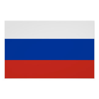 Russia National World Flag Poster
