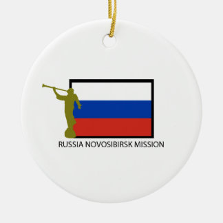 RUSSIA NOVOSIBIRSK MISSION LDS CTR CERAMIC ORNAMENT