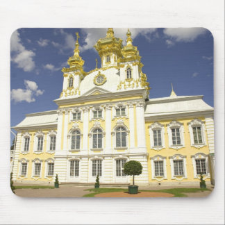 Russia. Petrodvorets. Peterhof Palace. Peter the 2 Mouse Pad