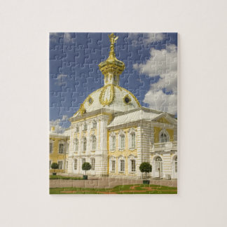 Russia. Petrodvorets. Peterhof Palace. Peter the 5 Puzzle