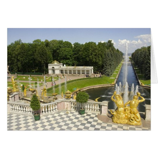 Russia. Petrodvorets. Peterhof Palace. Peter the Card