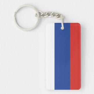 Russia Plain Flag Keychain