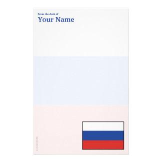 Russia Plain Flag Stationery