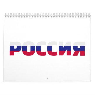 Russia poccnr flag wall calendar