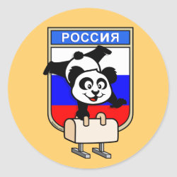 Round Sticker with Russian Pommel Horse Panda design