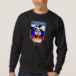 Men's Basic Sweatshirt with Russian Pommel Horse Panda design