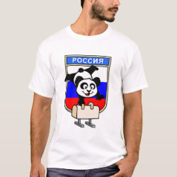 Men's Basic T-Shirt with Russian Pommel Horse Panda design